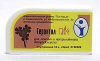 Геронтол-ПиК (лечение и профилактика атеросклероза)