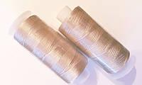 Бисерная нить (для бисера) Телесная 300 м 1 шт