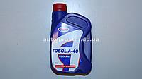 Тосол AGRINOL A-40 G11 (1L)