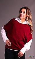 Стильная женская блуза рубашка с кофтой безрукавкой 42-56
