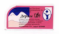 Дерим-ПиК (острые и хронические экземы, экссудативный диатез, себорейный дерматит, псориаз)