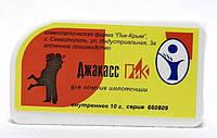 Джакасс-ПиК (лечение импотенции)