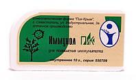 Иммунол-ПиК (повышение иммунитета, улучшение сопротивляемости организма к вирусным и бактериальным инфекциям)