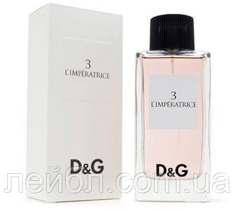Наливні духи, копія Dolce And Gabbana D&G Anthology L ' imperatrice 3, фото 2