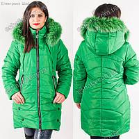 Женская зимняя куртка с капюшоном Эльза зеленая, фото 1