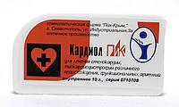 Кардиол-ПиК (лечение стенокардии, функциональных аритмий, кардионеврозов)