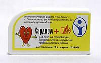 Кардиол+-ПиК (стенокардия, колебания кровяного давления, расстройства сердечно-сосудистой системы)