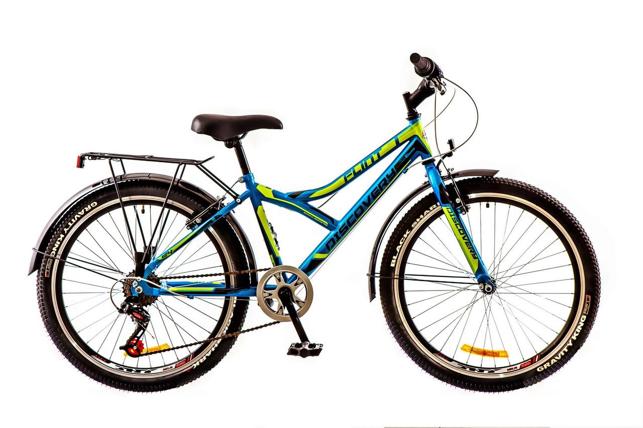 """Велосипед с багажником Flint 24"""" для подростков cпортивный"""