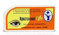 Кристаллин-ПиК (лечение старческой и диабетической катаракты)