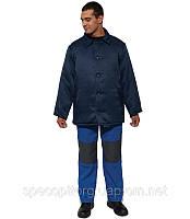 Куртка зимняя ватная синяя