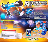 Детский набор 2 в 1 Телескоп + Микроскоп CQ 030 AB