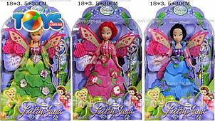 Кукла Tinker Bell фея, фото 2