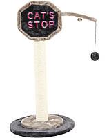 ZOLUX когтилочка Cat Stop