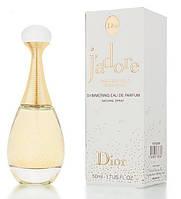 Женская парфюмерная вода Christian Dior J'adore Gold Supreme Limited (Диор Жадор Голд Суприм Лимитед) AAT