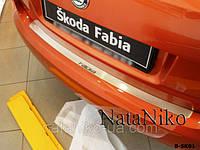 Накладки на задний бампер Fabia II 5D весь модельный ряд