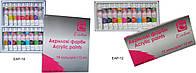 Акриловые краски для дизайна ногтей в тубах, набор 12 цветов, Exotica