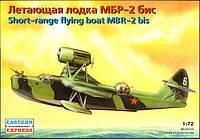 1:72 Сборная модель летающей лодки МБР-2бис, Eastern Express 72131