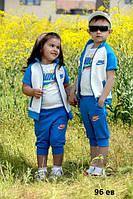 Детский костюм тройка найк 96 ев
