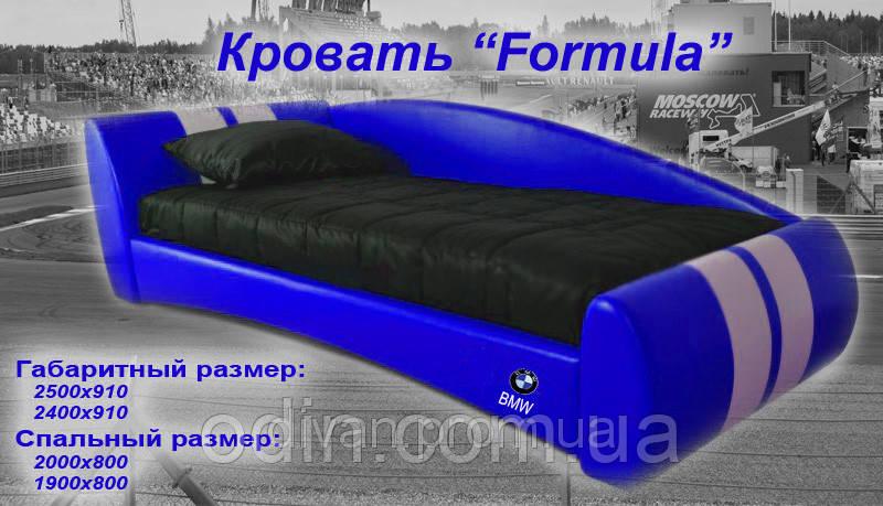 Кровать Формула  BMW