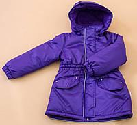 Пальто зимнее на девочку 4-13 лет (холлофайбер) ТМ Be easy Фиолетовый 146