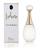 Женская парфюмированная вода Christian Dior J`adore Voile de Parfum (Диор Жадор Воил де Парфюм)- цветочный AAT