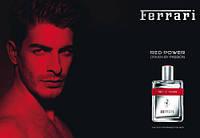 Чоловіча парфумерія ferrari (феррарі)