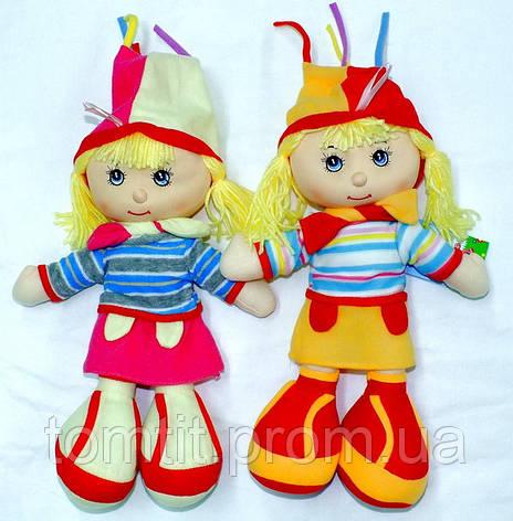"Кукла мягконабивная, тканевая ""Шутиха"" (оранжевая юбочка), фото 2"