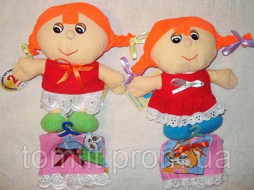 """Кукла мягконабивная, тканевая """"Клара"""" (2 платья - красное и розовое), фото 2"""