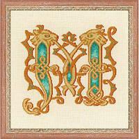 """Набор для вышивки крестом Риолис  1292 Буква """"М""""."""