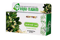 """Таблетки для похудения Флора-плант"""" Зеленый чай"""" нормализует обмен веществ, сжигает жир,способствует похуданию"""