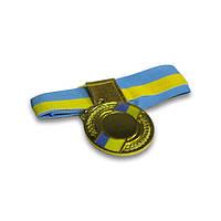 """Медали (загатовка ) для награждения с лентой """"Украина"""" золото,серебро,бронза"""