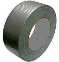Армированый скотч (duct tape) 48мм*50м (230мкн)