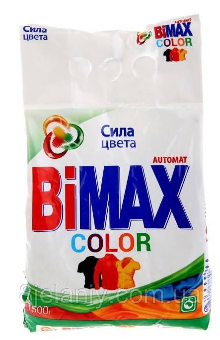 Стиральный порошок BiMax Color автомат 1,5 кг