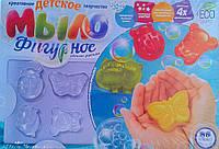 Творчество Мыло фигурное (мал) DFM-01-01 Danko-Toys Украина