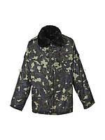 Куртка ватная р 44/46 рост 3/4 камуфляжная с меховым воротником