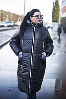 "Зимнее пальто-плащ ""Ариша"" ,чёрное  (52-66)"
