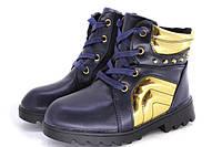 Новое поступление подростковых ботинок.