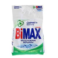 Стиральный порошок BiMax Белоснежные вершины 1,5 кг