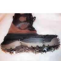 Ледоходы (ледоступы)для обуви ANT 2 (цепи-шипы)