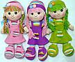 Кукла мягконабивная, тканевая, вязаная, цвет оранжевый, фото 2