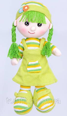 Кукла мягконабивная, тканевая, вязаная, цвет салатовый, фото 2