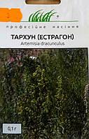 Семена тархуна  сорт Эстрагон  0,1гр