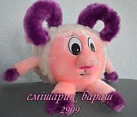 Мягкая игрушка Смешарик барашек Бараш (20 см)