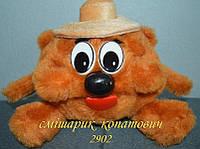 Мягкая игрушка Смешарик медведь Копатыч (21 см)