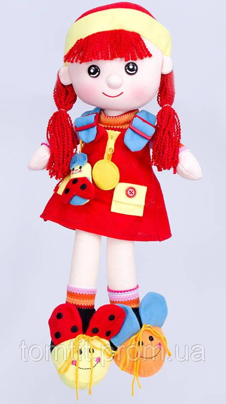 Куколка - развивалка, мягконабивная, тканевая, цвет красный