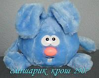 Мягкая игрушка Смешарик кролик Крош (20 см)