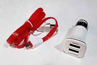 Автомобильное зарядное устройство USB-3 3.6A