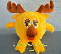 Мягкая игрушка Смешарик учёный лось Лосяш (20 см)