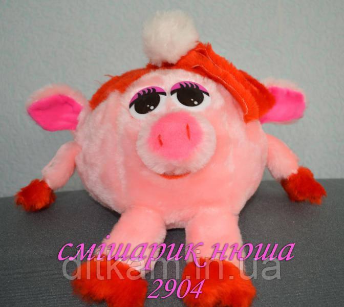 Мягкая игрушка Смешарик девочка-поросёнок Нюша (20 см)