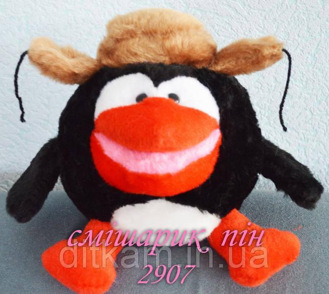 Мягкая игрушка Смешарик пингвин Пин (20 см)